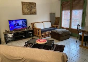 Vente Appartement 2 pièces 48m² Rambouillet (78120) - Photo 1