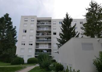 Vente Appartement 4 pièces 83m² Francheville (69340) - photo