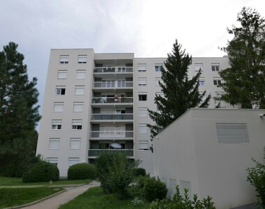 Vente Appartement 4 pièces 83m² Francheville (69340) - photo