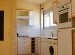 Vente Maison 4 pièces 64m² Tomblaine (54510) - Photo 4