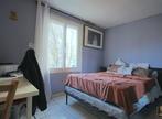 Vente Maison 4 pièces 73m² Rive-de-Gier (42800) - Photo 12