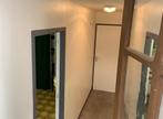 Vente Maison 135m² Saint-Julien-Molin-Molette (42220) - Photo 8