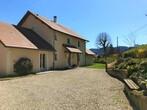 Vente Maison 250m² Saint-Geoire-en-Valdaine (38620) - Photo 22