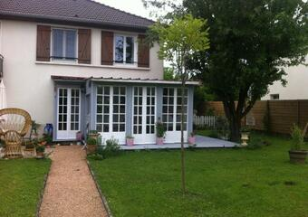Vente Maison 5 pièces 110m² Bellerive-sur-Allier (03700) - Photo 1
