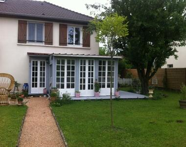 Vente Maison 5 pièces 110m² Bellerive-sur-Allier (03700) - photo