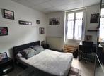 Location Appartement 3 pièces 72m² Vichy (03200) - Photo 7