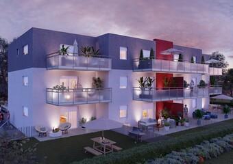Vente Appartement 4 pièces 74m² Rixheim (68170) - photo
