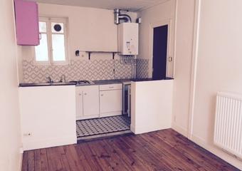 Location Appartement 1 pièce 30m² Pau (64000) - photo