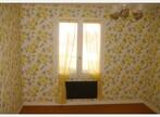Vente Maison 145m² Luzeret (36800) - Photo 9