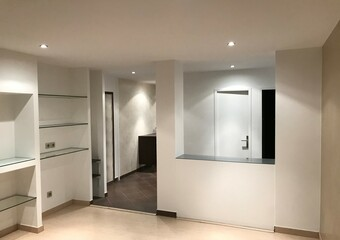 Location Appartement 3 pièces 58m² Échirolles (38130) - Photo 1
