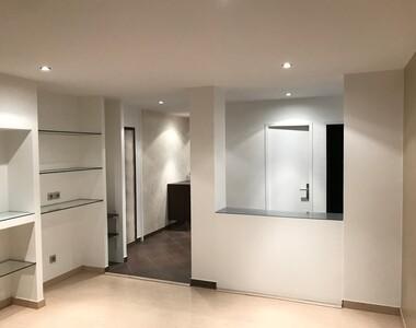 Location Appartement 3 pièces 58m² Échirolles (38130) - photo
