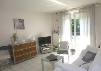 Vente Appartement 2 pièces 47m² Eybens (38320) - photo