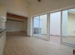 Vente Maison 5 pièces 110m² Montbrison (42600) - Photo 3