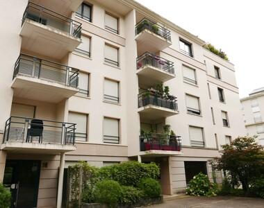 Vente Appartement 5 pièces 106m² Tassin-la-Demi-Lune (69160) - photo