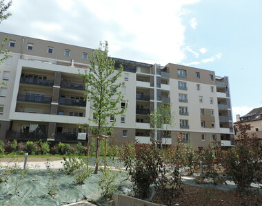 Vente Appartement 2 pièces 47m² Annemasse (74100) - photo
