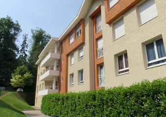 Location Appartement 2 pièces 49m² Rumilly (74150) - Photo 1