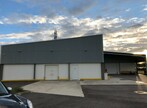 Vente Local industriel 1 182m² Colayrac-Saint-Cirq (47450) - Photo 2