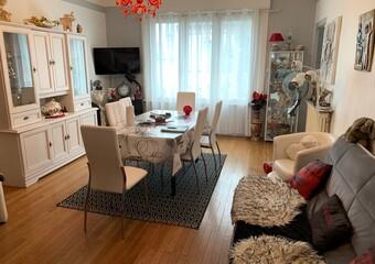Vente Appartement 3 pièces 75m² Vichy (03200) - Photo 1