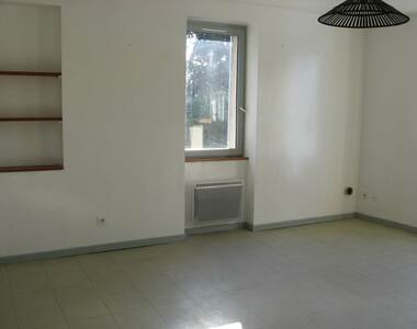 Location Appartement 2 pièces 42m² Cheval-Blanc (84460) - photo