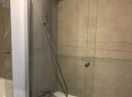 Location Appartement 3 pièces 51m² Saulx-les-Chartreux (91160) - Photo 5