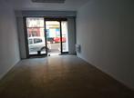 Location Local commercial 1 pièce 40m² Mâcon (71000) - Photo 1