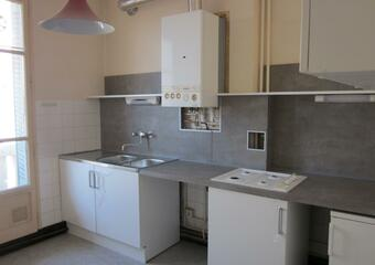 Renting Apartment 1 room 36m² Grenoble (38000) - Photo 1