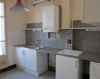 Renting Apartment 1 room 36m² Grenoble (38000) - photo
