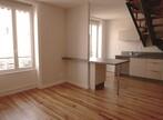 Location Appartement 3 pièces 41m² Tassin-la-Demi-Lune (69160) - Photo 1