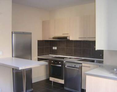 Location Appartement 2 pièces 56m² Lyon 05 (69005) - photo