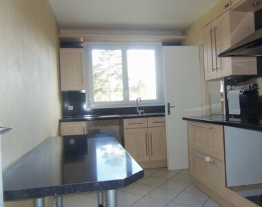 Vente Appartement 4 pièces 100m² Rives (38140) - photo