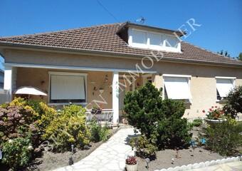 Vente Maison 5 pièces 118m² Brive-la-Gaillarde (19100) - Photo 1