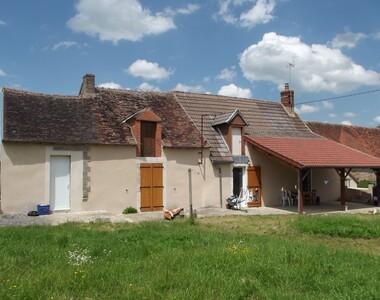 Vente Maison 4 pièces 85m² Vigoux (36170) - photo