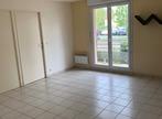 Vente Appartement 3 pièces 55m² Bellerive-sur-Allier (03700) - Photo 11