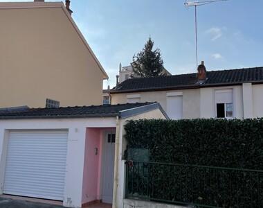 Vente Maison 3 pièces 55m² Vichy (03200) - photo