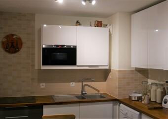 Vente Appartement 1 pièce 33m² Gières (38610) - photo