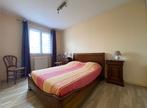 Vente Appartement 3 pièces 73m² Bourg-de-Péage (26300) - Photo 5