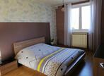 Vente Maison 6 pièces 117m² Lure (70200) - Photo 4