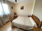 Vente Maison 6 pièces 123m² Gujan-Mestras (33470) - Photo 7