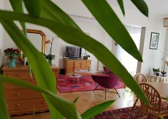 Vente Appartement 7 pièces 128m² Sainte-Adresse (76310) - photo
