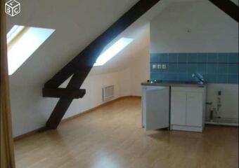 Vente Appartement 1 pièce 19m² Chauny - Photo 1