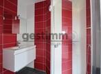 Location Appartement 3 pièces 67m² Cayenne (97300) - Photo 8