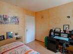 Vente Maison 6 pièces 130m² Pommiers (69480) - Photo 22
