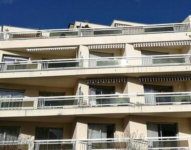 Vente Appartement 3 pièces 85m² Vichy (03200) - photo