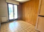 Vente Appartement 2 pièces 46m² Échirolles (38130) - Photo 5
