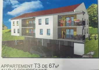 Vente Appartement 3 pièces 67m² proche zone commerciale - Photo 1