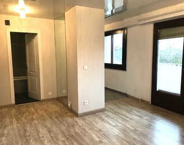 Location Appartement 1 pièce 25m² Annemasse (74100) - photo