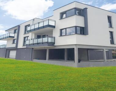 Vente Appartement 2 pièces 49m² BLOTZHEIM - photo