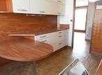 Location Appartement 3 pièces 67m² Grenoble (38100) - Photo 1
