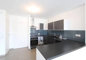 Location Appartement 2 pièces 42m² Montbonnot-Saint-Martin (38330) - photo