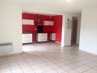 Location Appartement 2 pièces 52m² Toulouse (31100) - photo